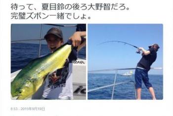 SnapCrab_NoName_2016-7-1_0-11-18_No-00