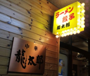 SnapCrab_NoName_2016-8-9_23-56-1_No-00